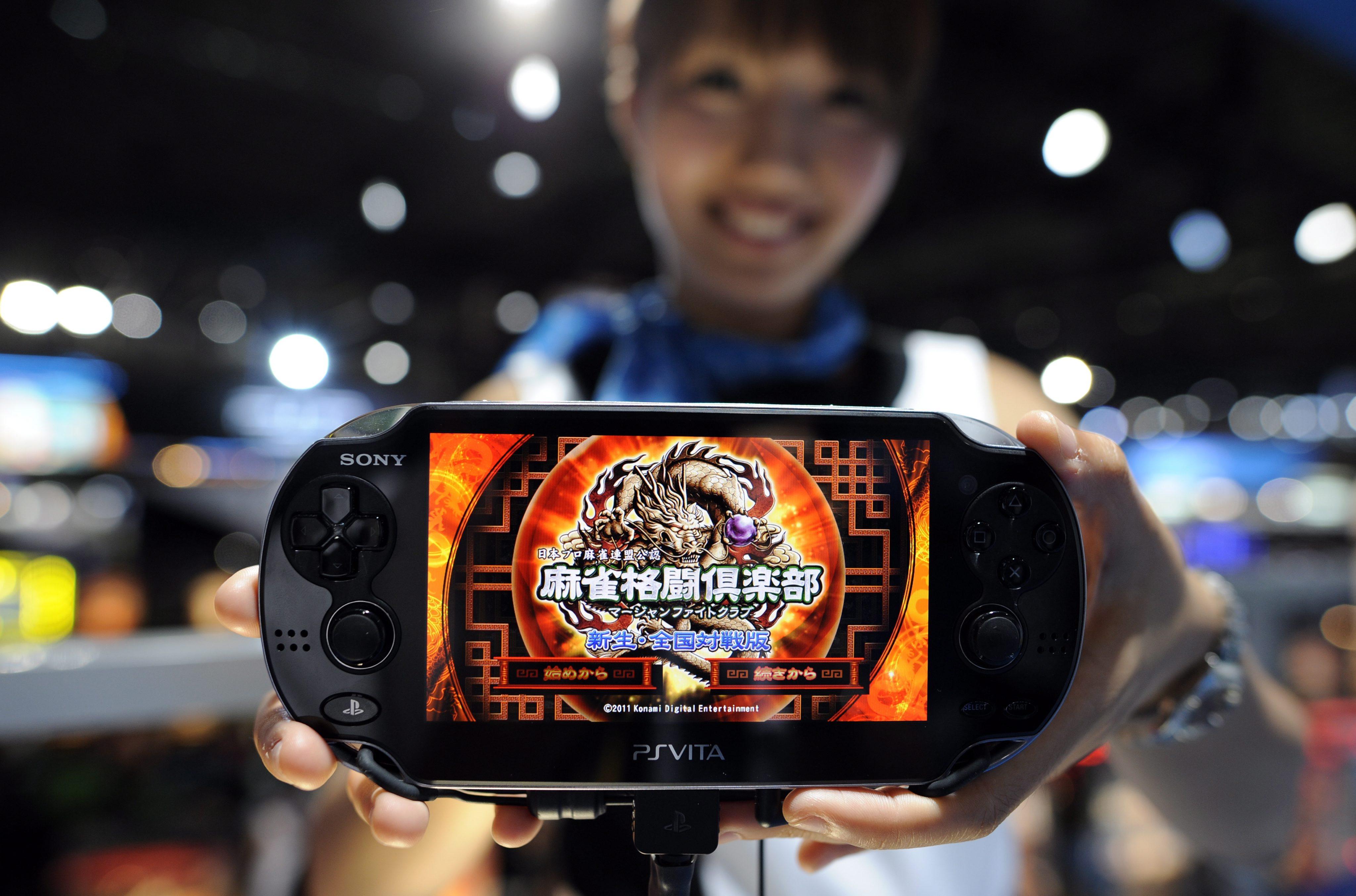 PlayStation Vita излиза през февруари