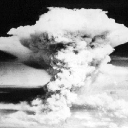 Как се роди атомната бомба