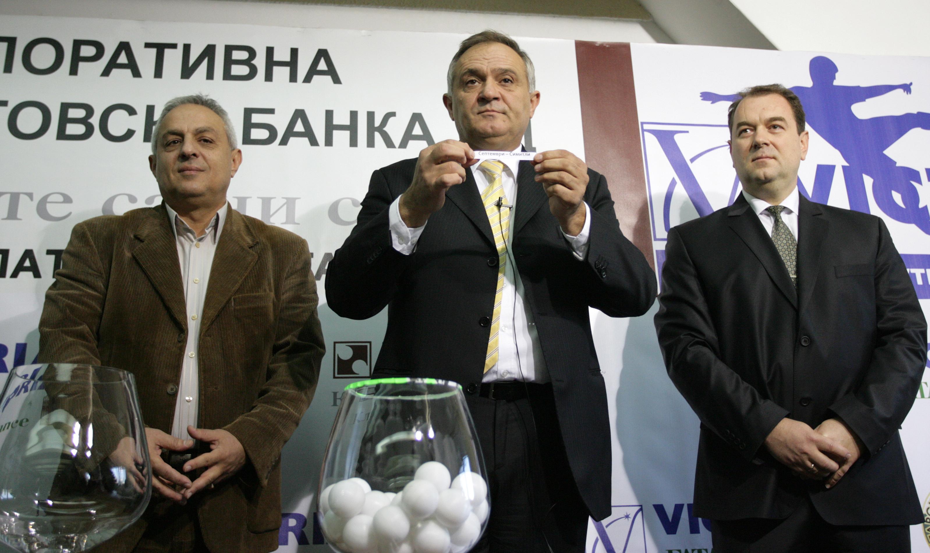 Славия-ЦСКА повтарят финала, Банско срещу Левски