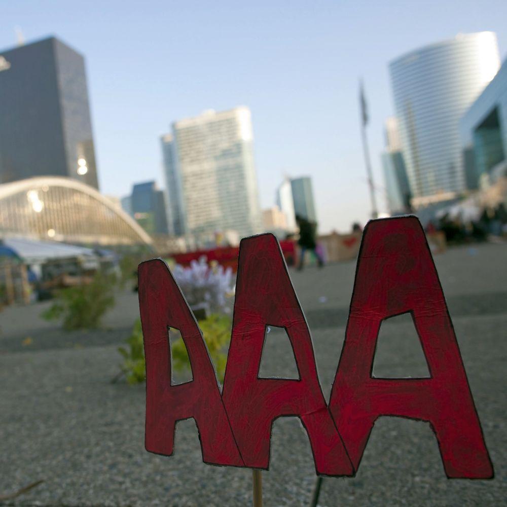 Европейската рейтингова агенция тръгва до лятото