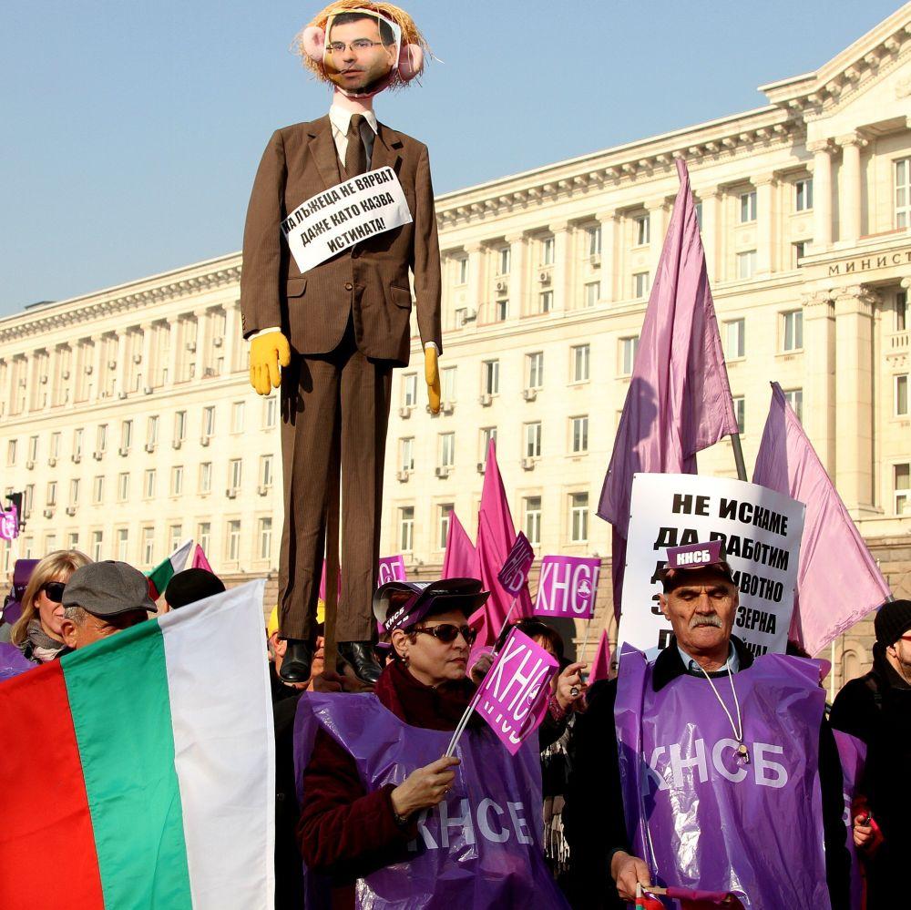 Хиляди недоволни блокираха София