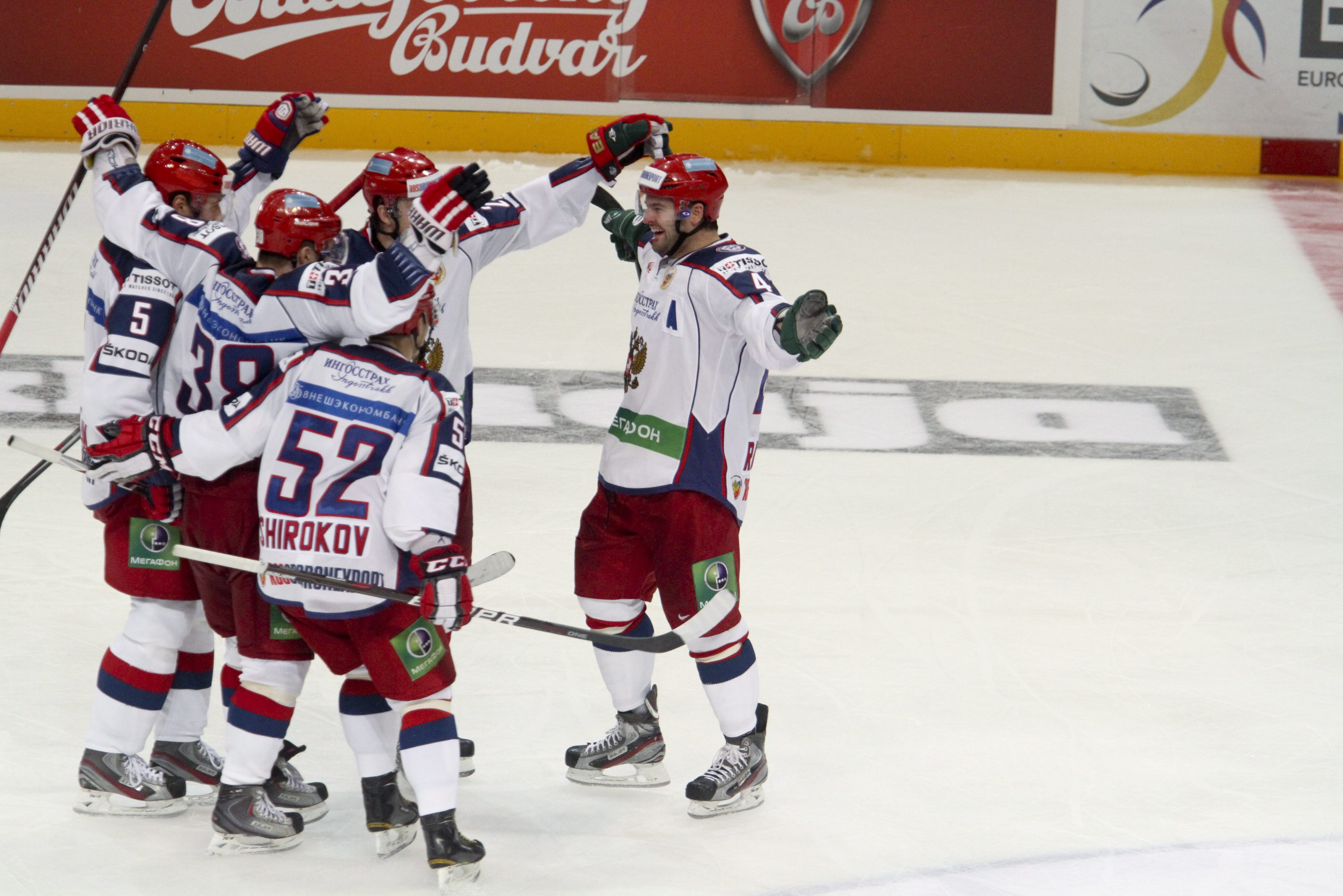 България с четвърта загубана световното по хокей