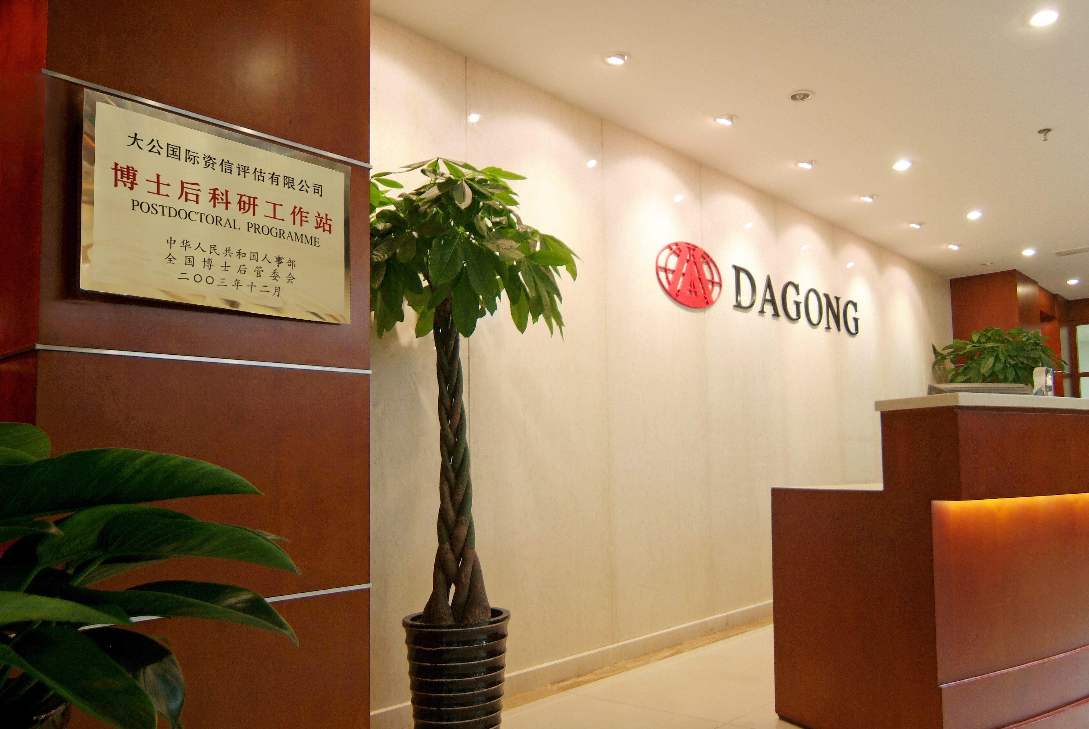 Китайска агенция свали рейтинга на Франция