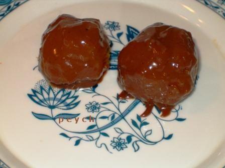 Бонбони от тиква