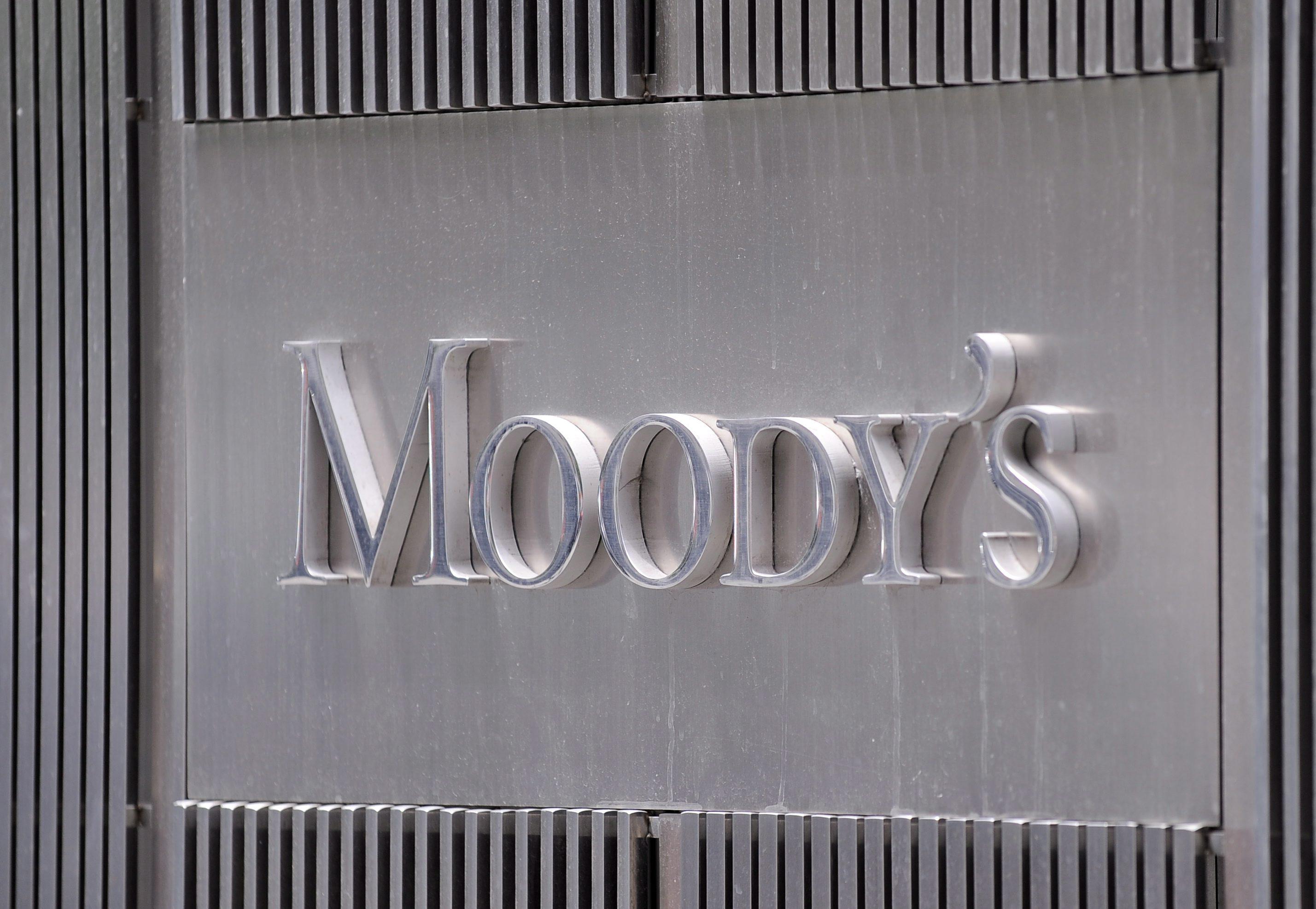 Moody's отнесе 3,7 милиона евро глоба заради конфликт на интереси