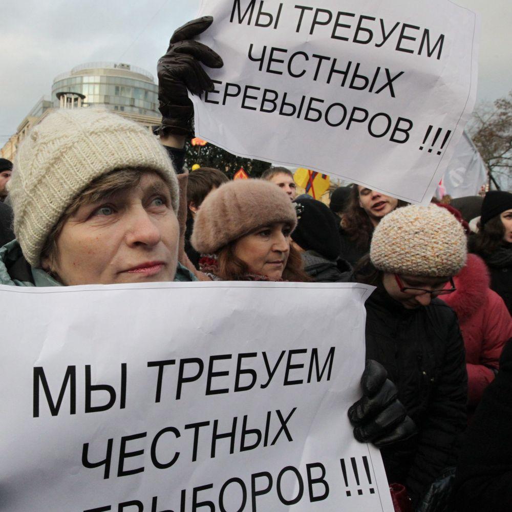 ЕП призова за нови свободни и честни избори в Русия