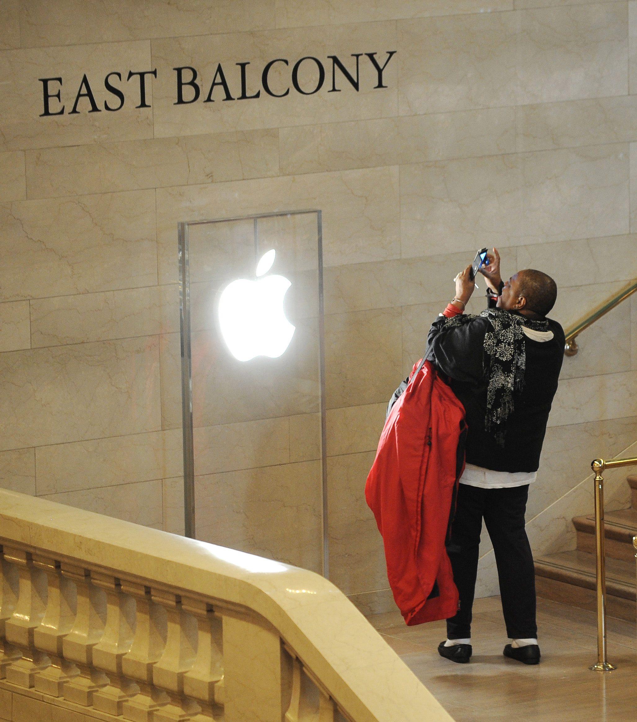 Apple прави стъпки към по-екологично развитие