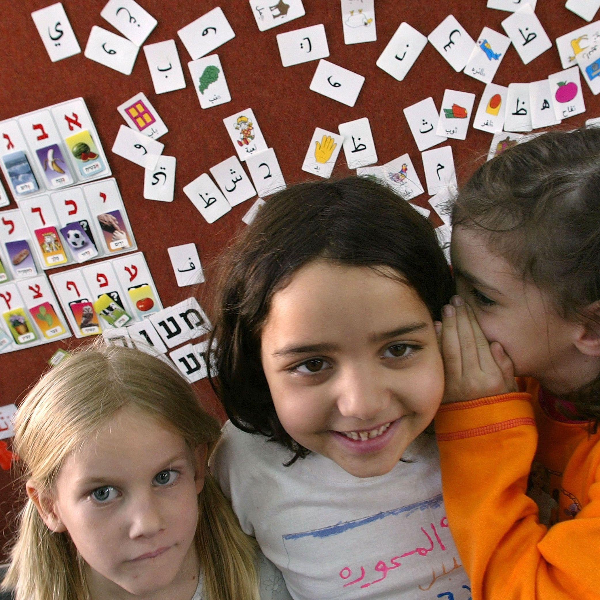 Дислексията може да се открие преди училище