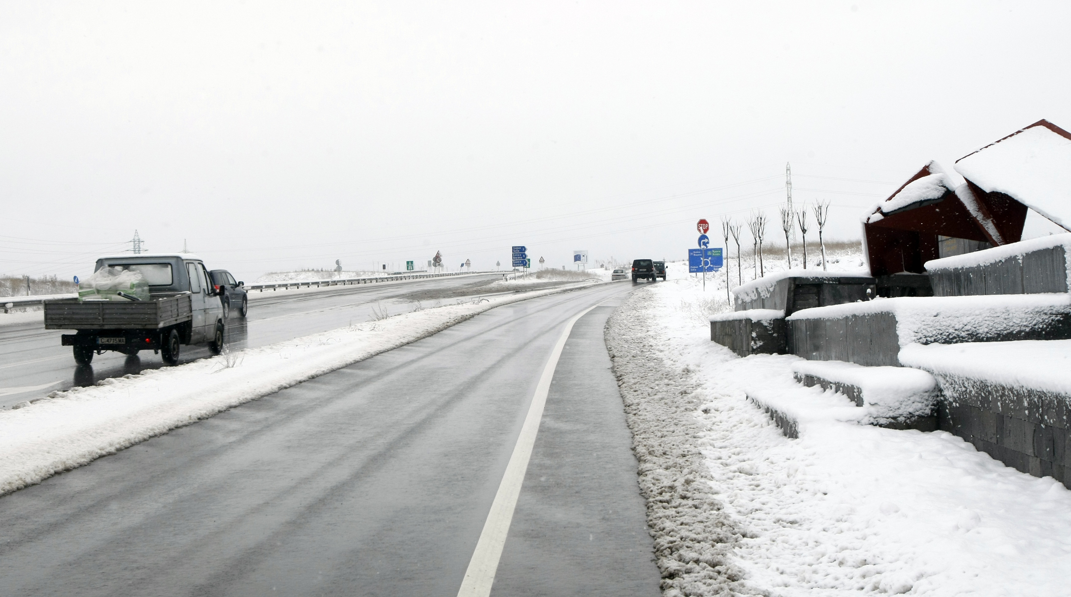 Строят първия скоростен път София-Калотина