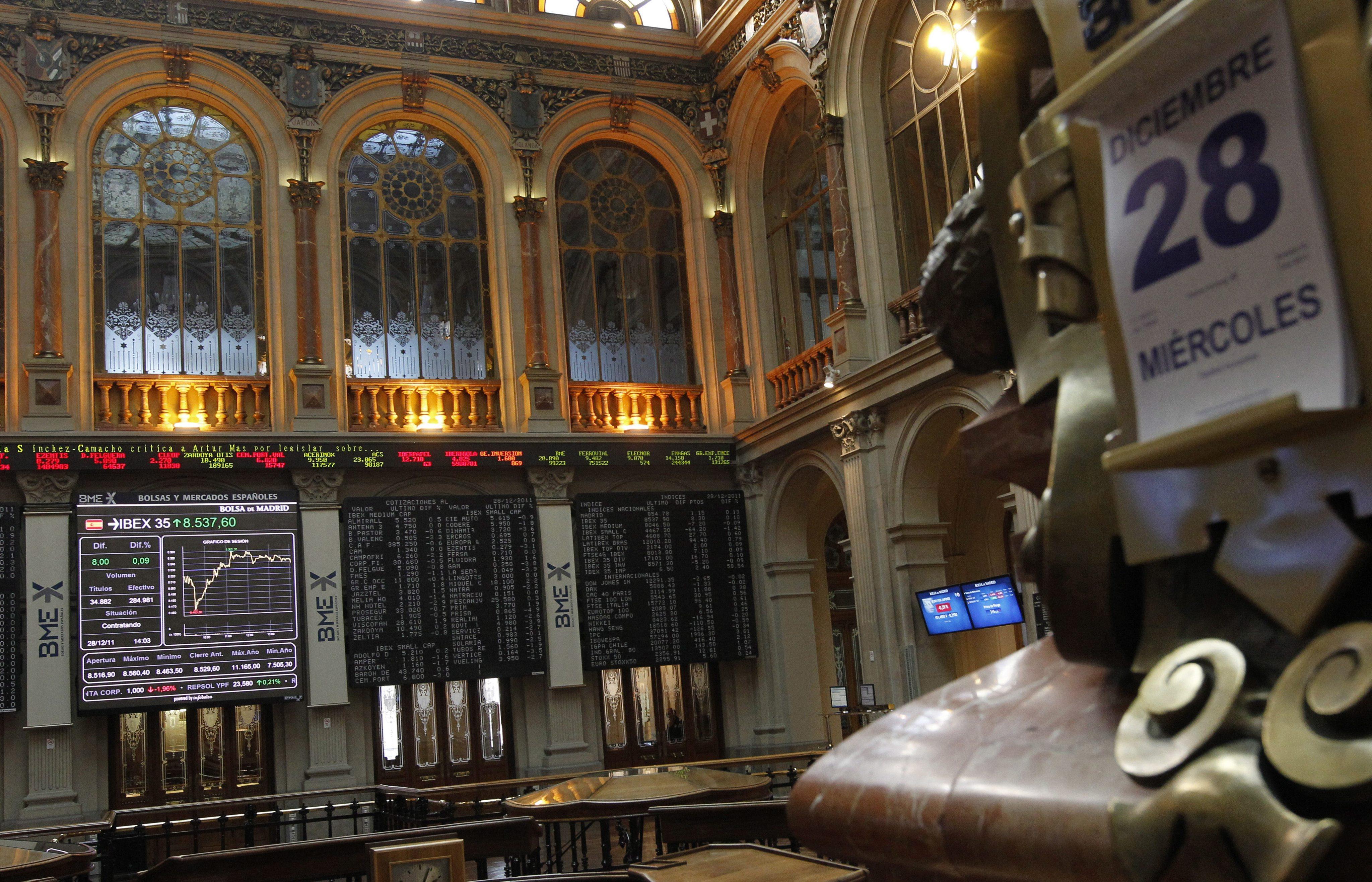 Испания обяви банкова реформа