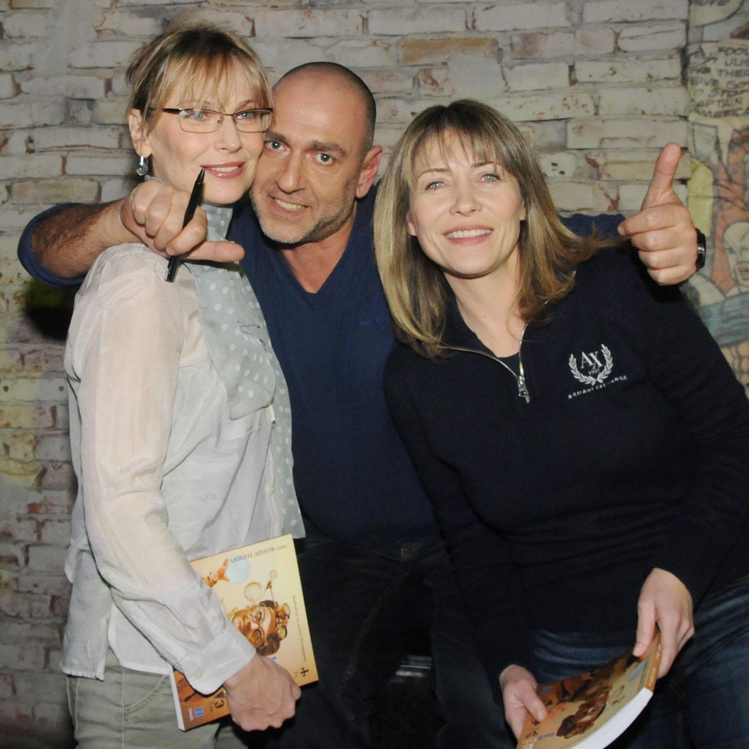 Ваня Цветкова и Евелина Борисова уважиха промоция на книга