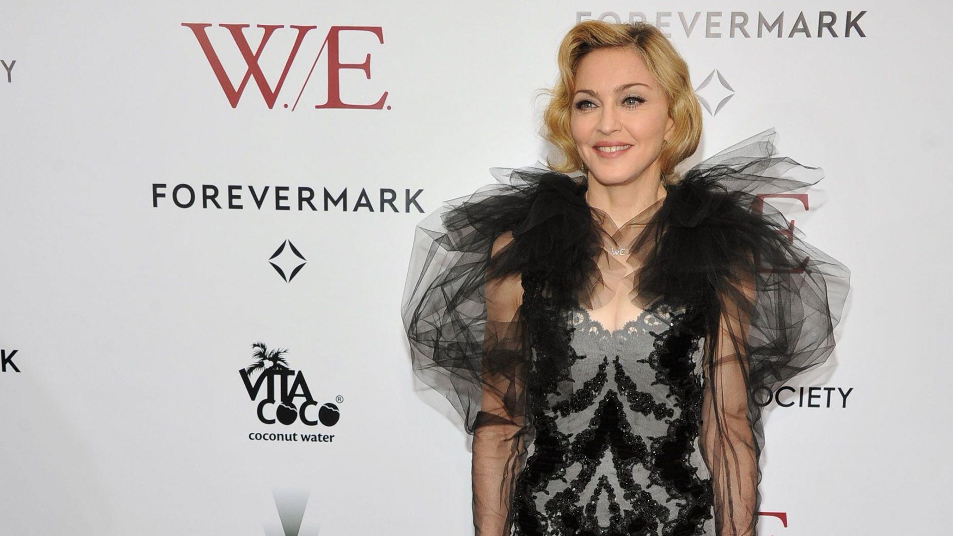 Нов паркинг на Мадона в Лисабон предизвиква скандал
