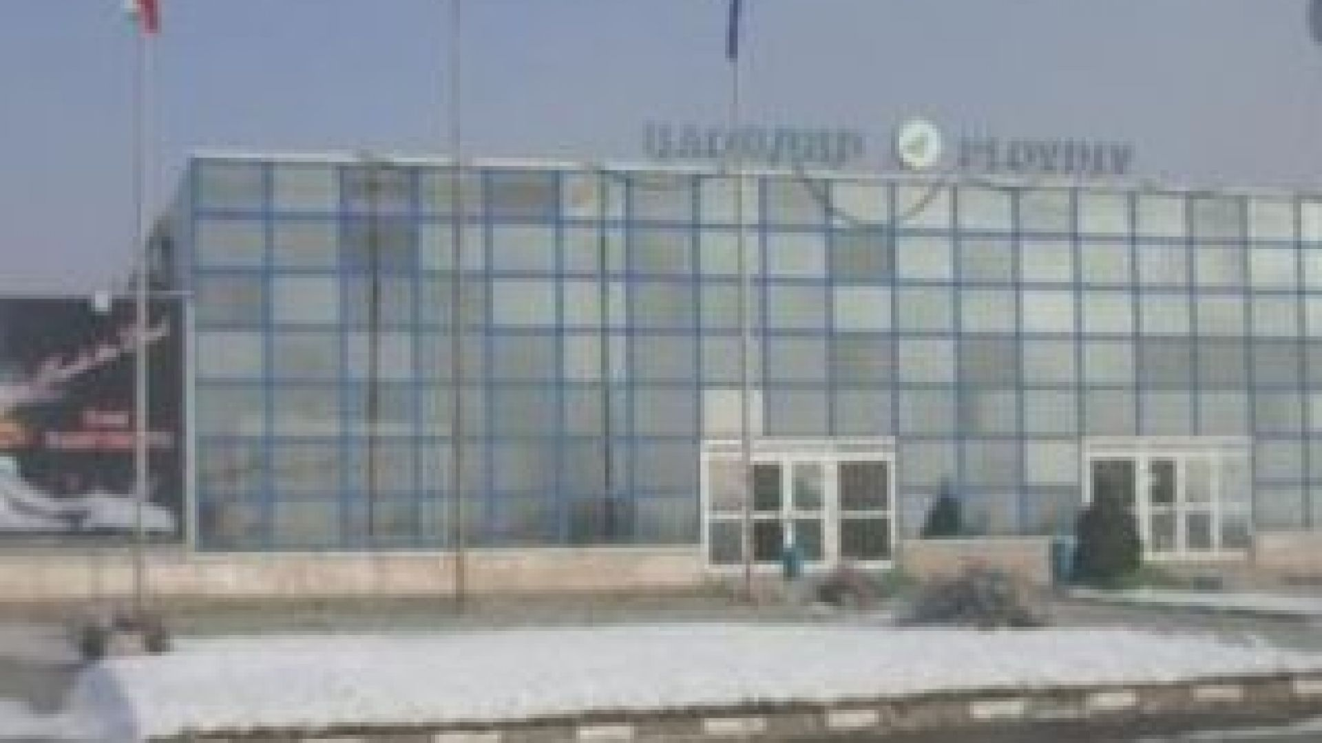 Турският бизнес иска директна авиолиния от Бурса до Пловдив