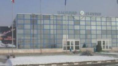 """Обявяват нова концесия за летище """"Пловдив"""" до края на годината"""