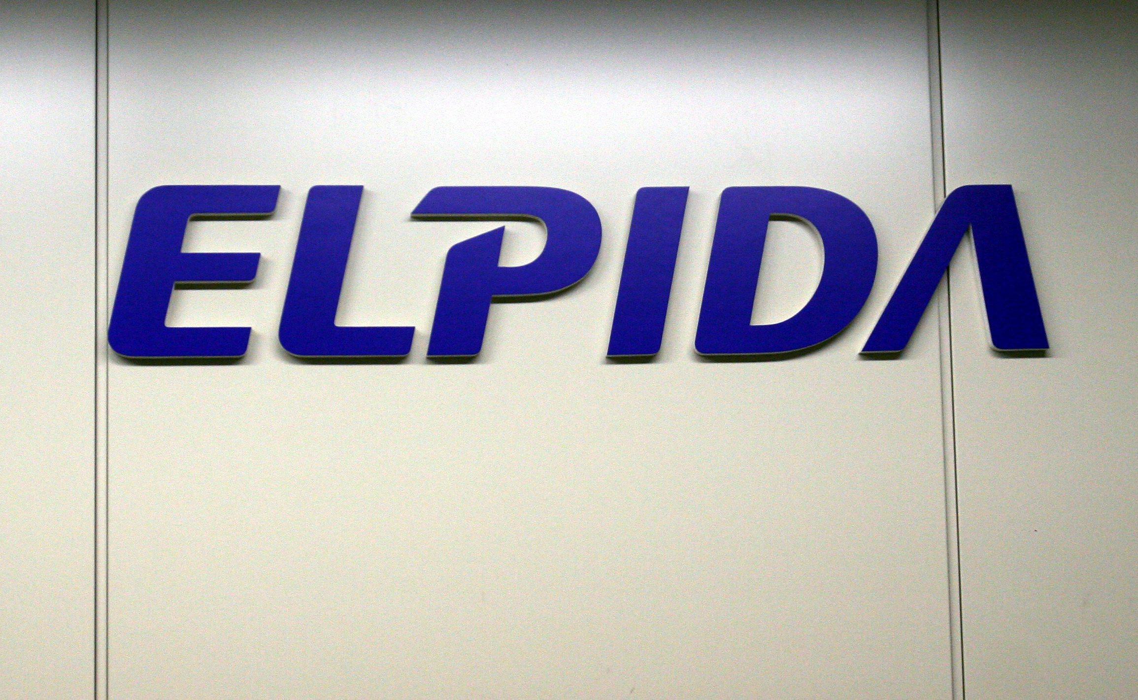 Японският производител на чипове Elpida обяви фалит