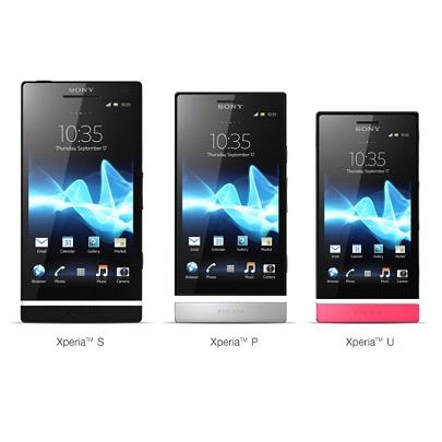 Sony настъпва със серия смартфони Xperia NXT