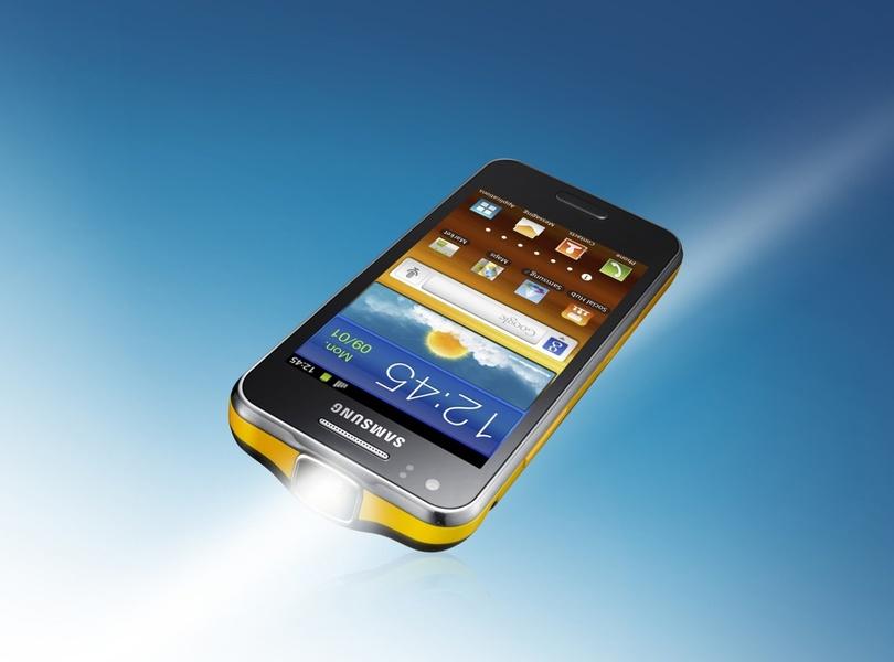 Samsung вгради проектор в Galaxy Beam