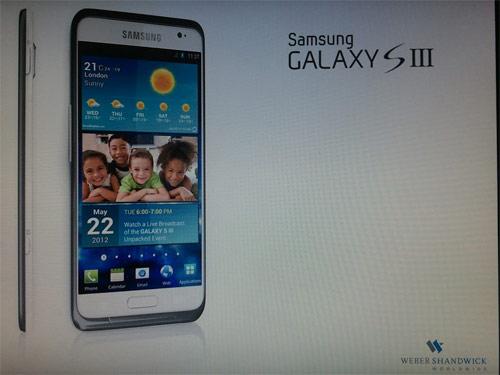 Появи се снимка на Samsung Galaxy S III