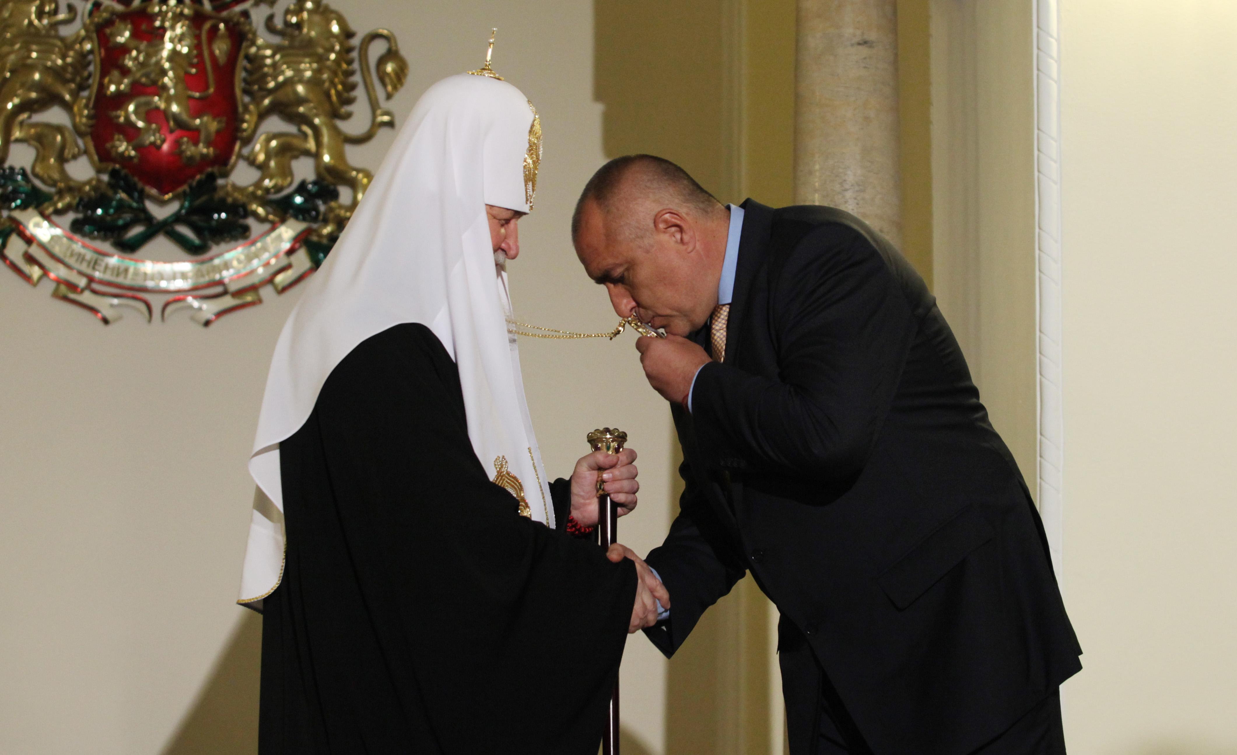 Патриарх Кирил се срещна с Плевнелиев, Борисов и Цачева