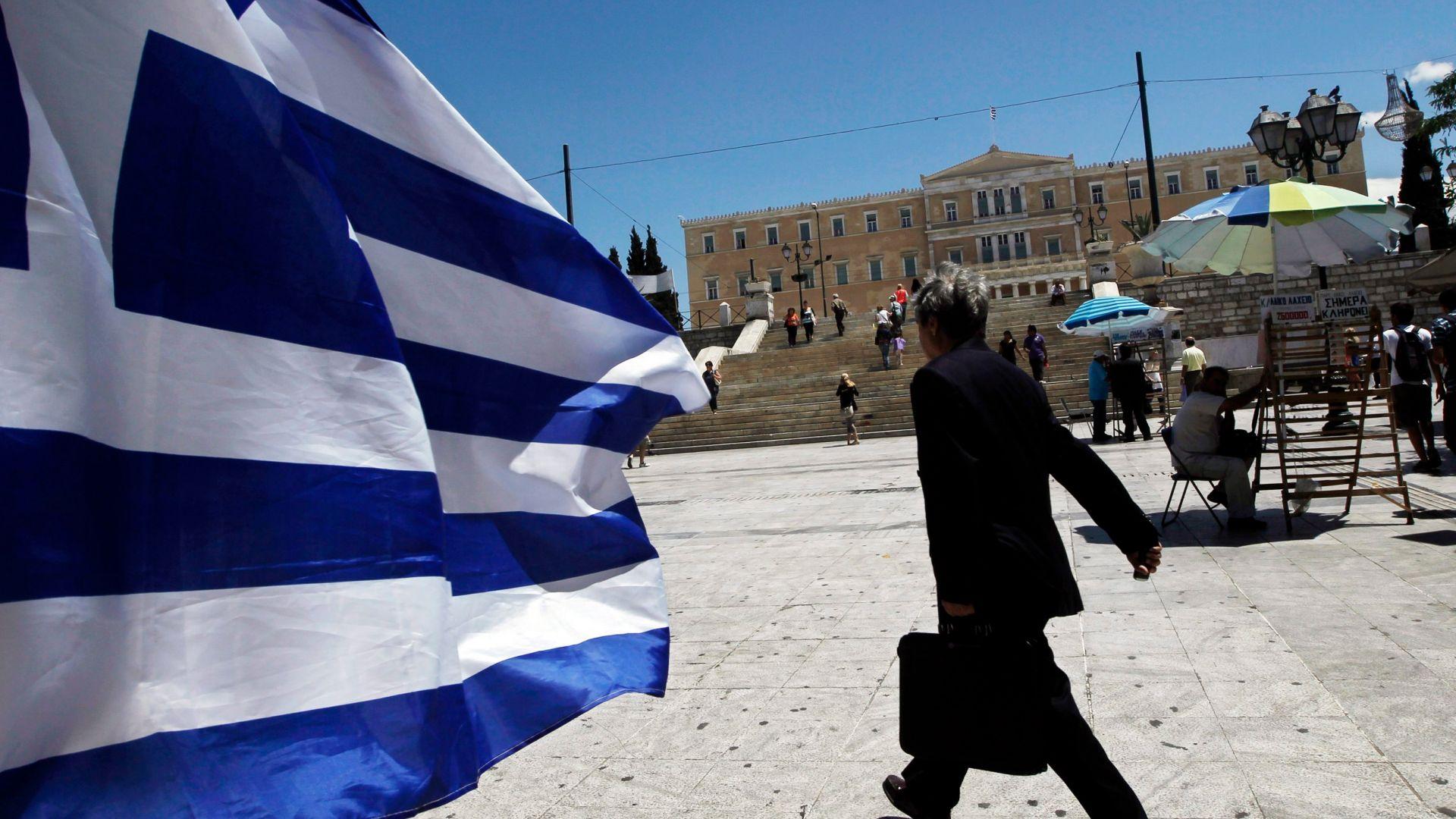 Нови данъци за недвижимите имоти в Гърция