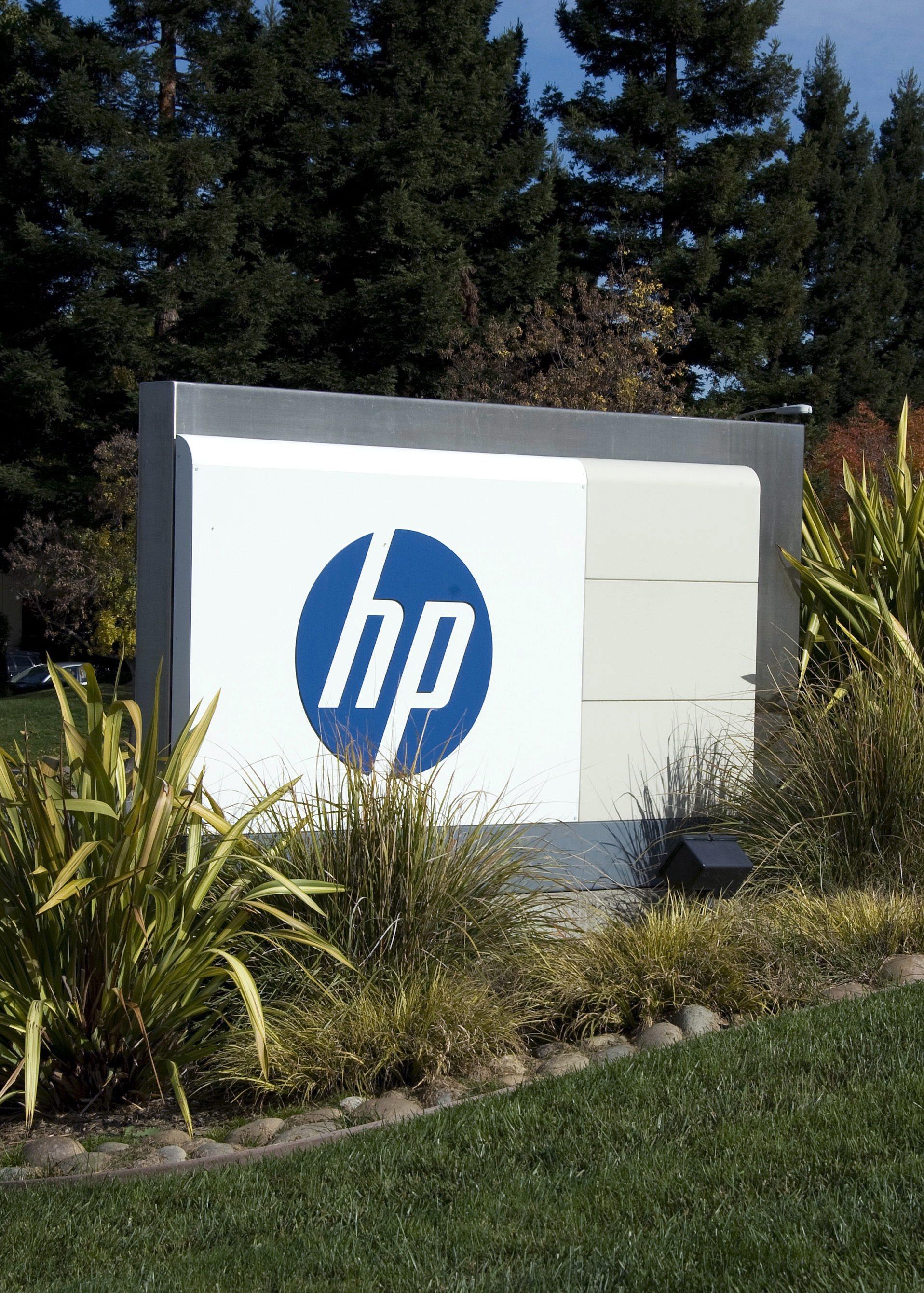 HP съкращава до 30 000 души
