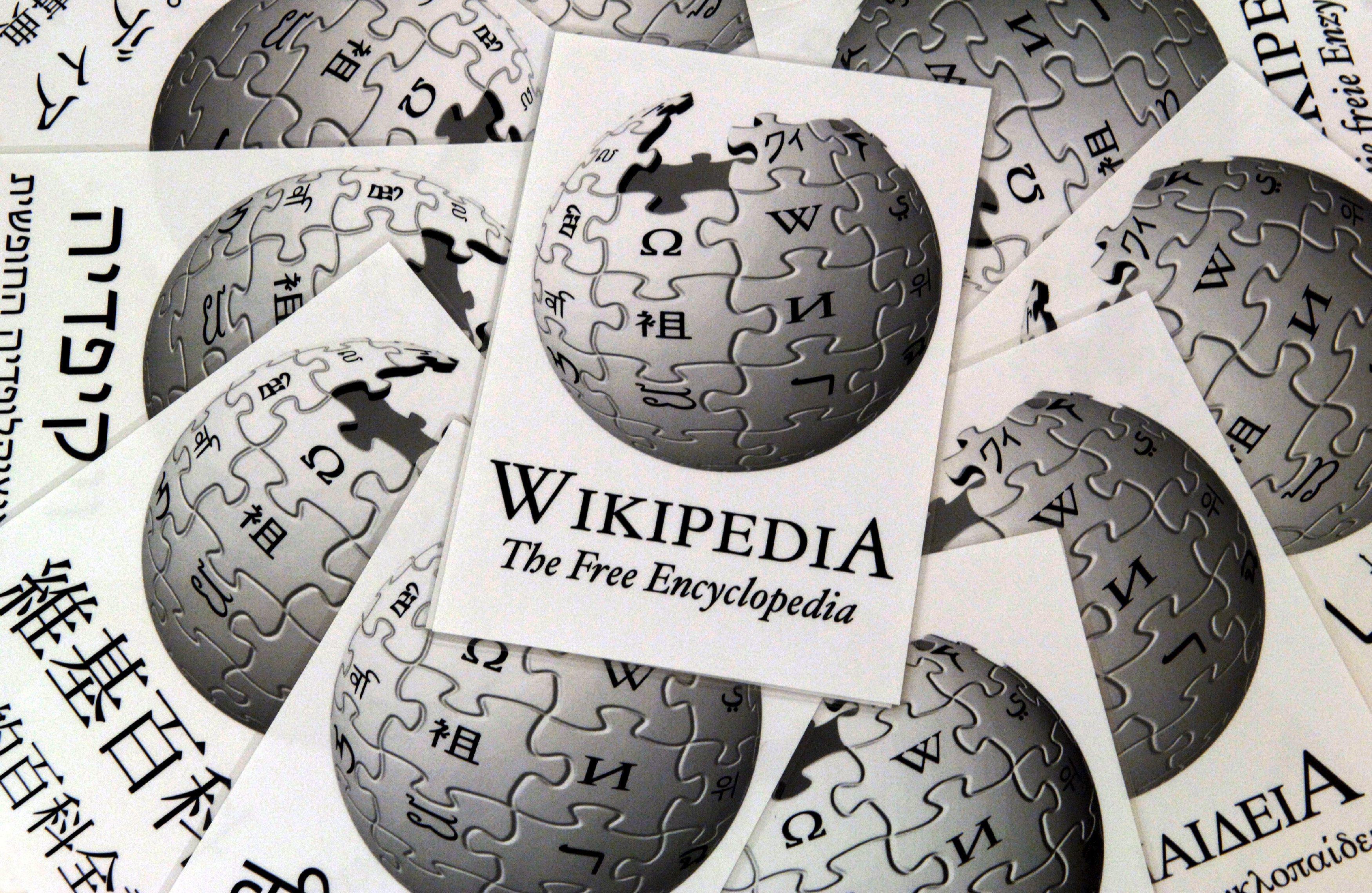 Уикипедия е блокирана в Китай на всички езици