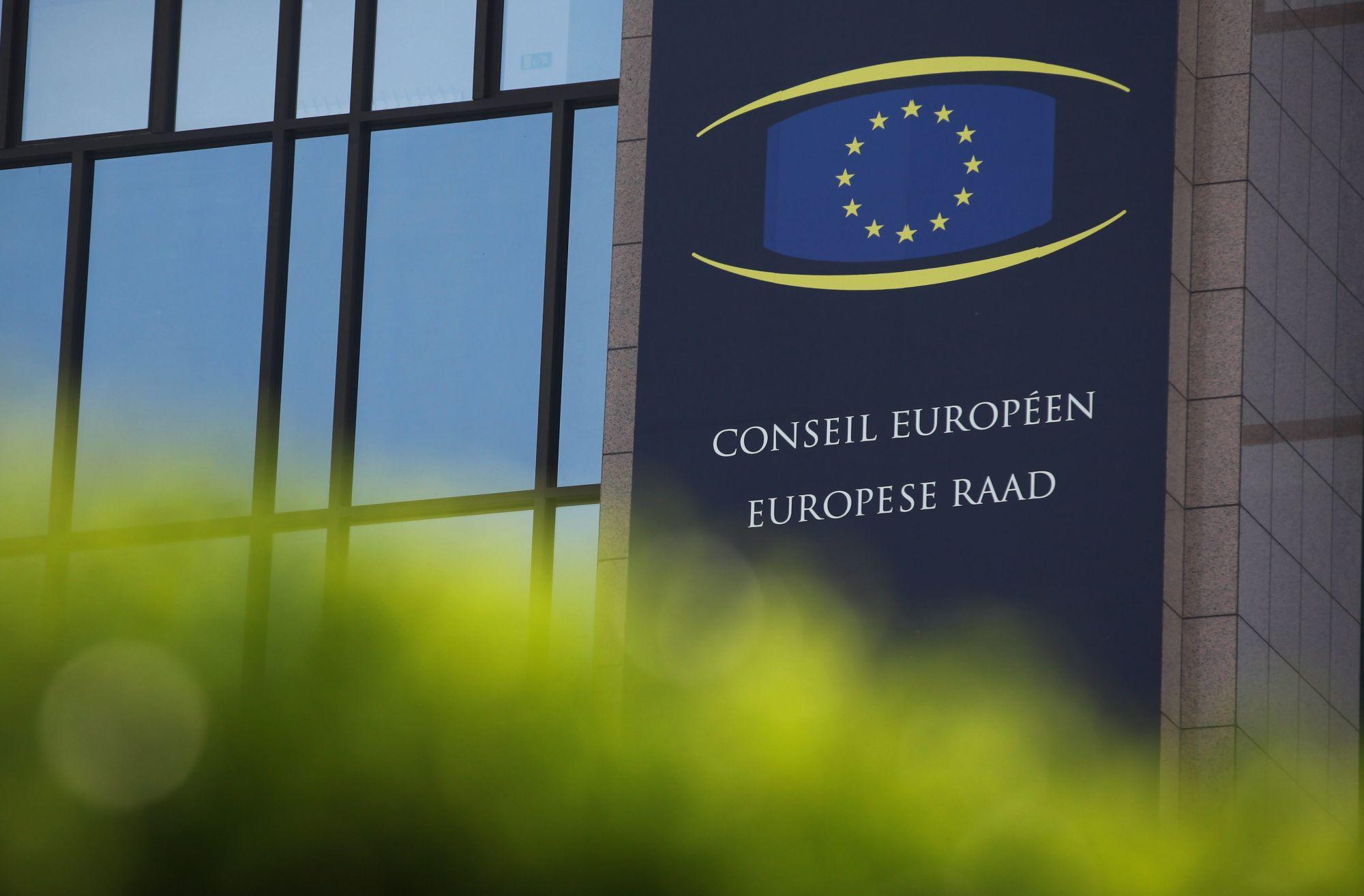 Влизането ни в Шенген отпадна от дневния ред на Съвета на ЕС