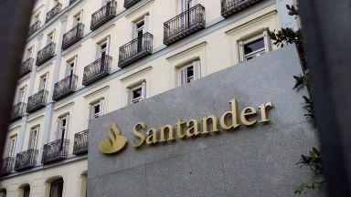 Испанската банка Сантандер съкращава 3700 работни места