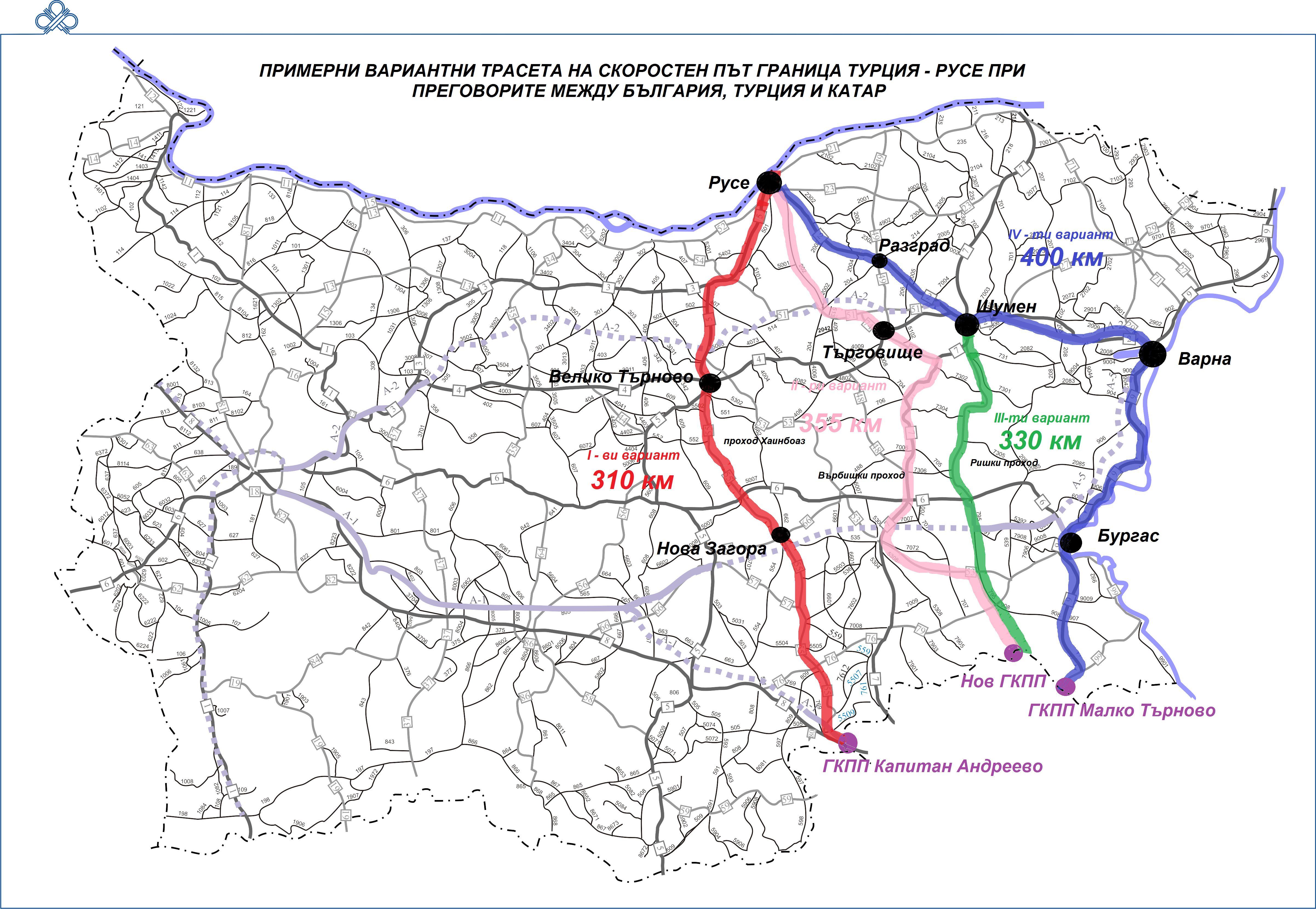 Dimcho Mihalevski Pokaza Karta Na Skorostniya Pt Ruse Svilengrad