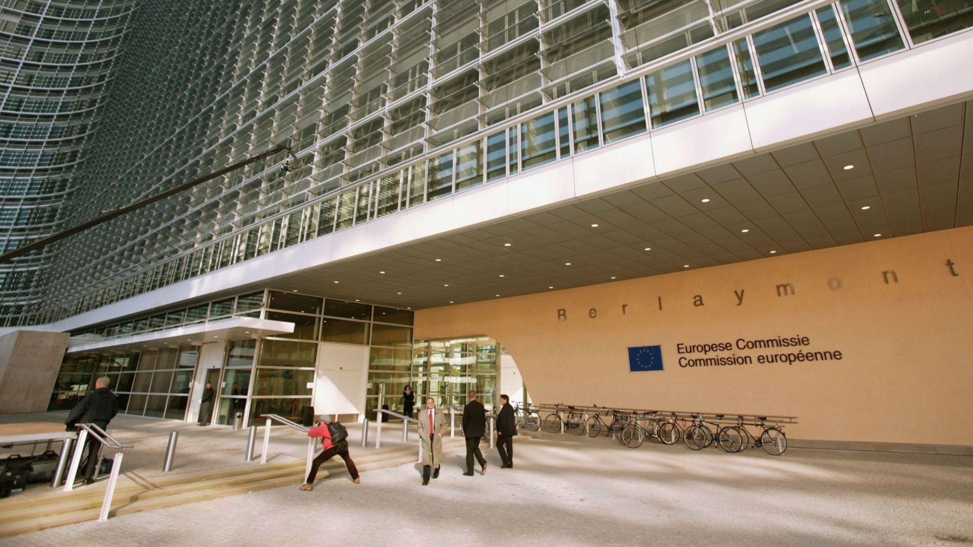 ЕК настоява, че споразумението на ООН за миграцията ще реши проблемите