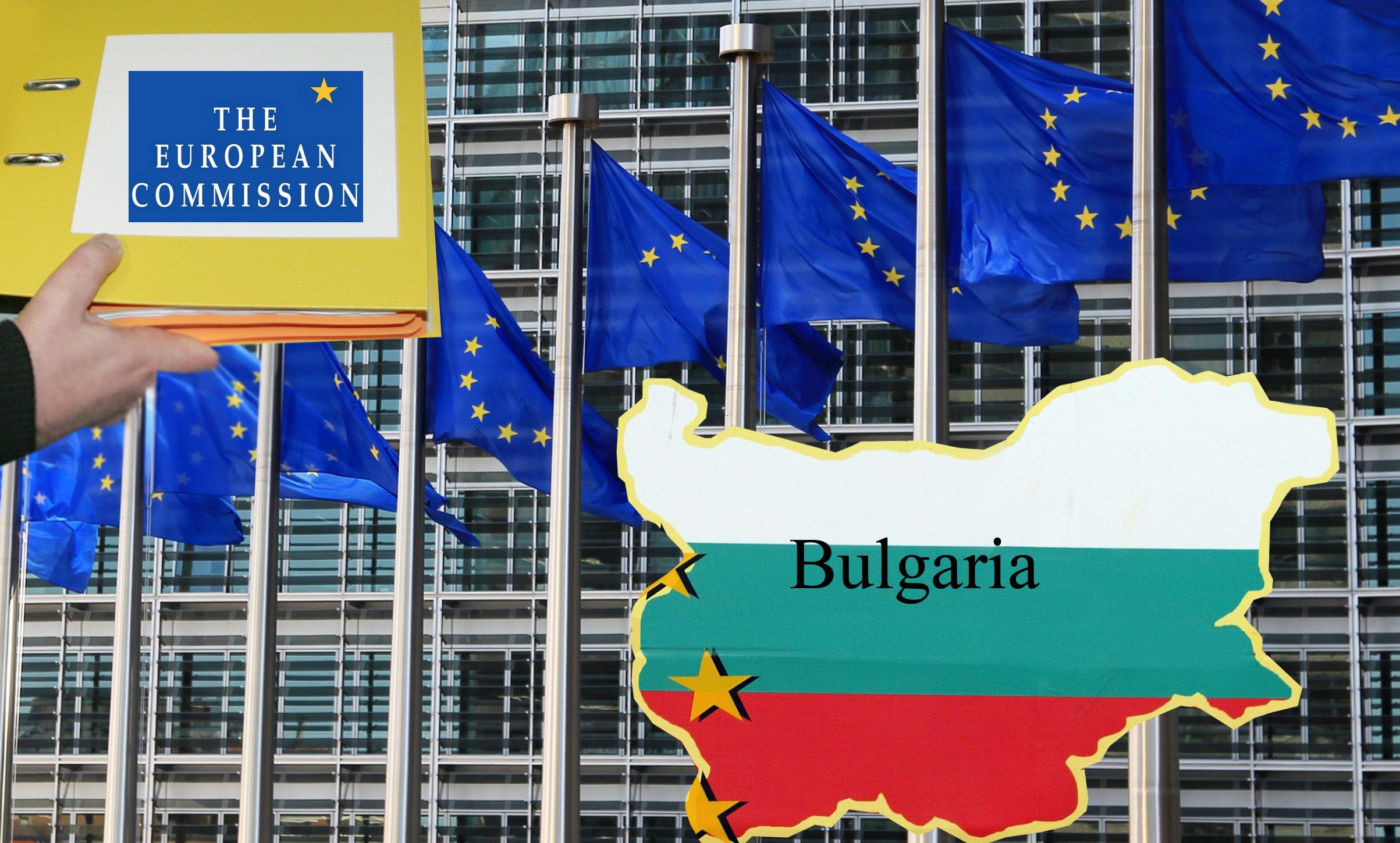 ЕК отчете стабилни банки в България | Бизнес.dir.bg