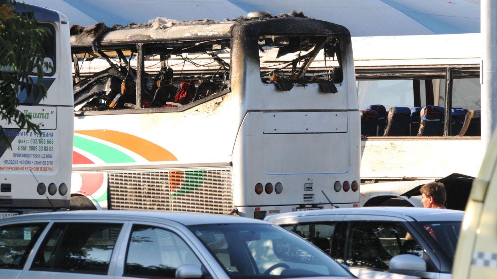 9 г. след атентата в Сарафово: Делото започва на втора инстанция