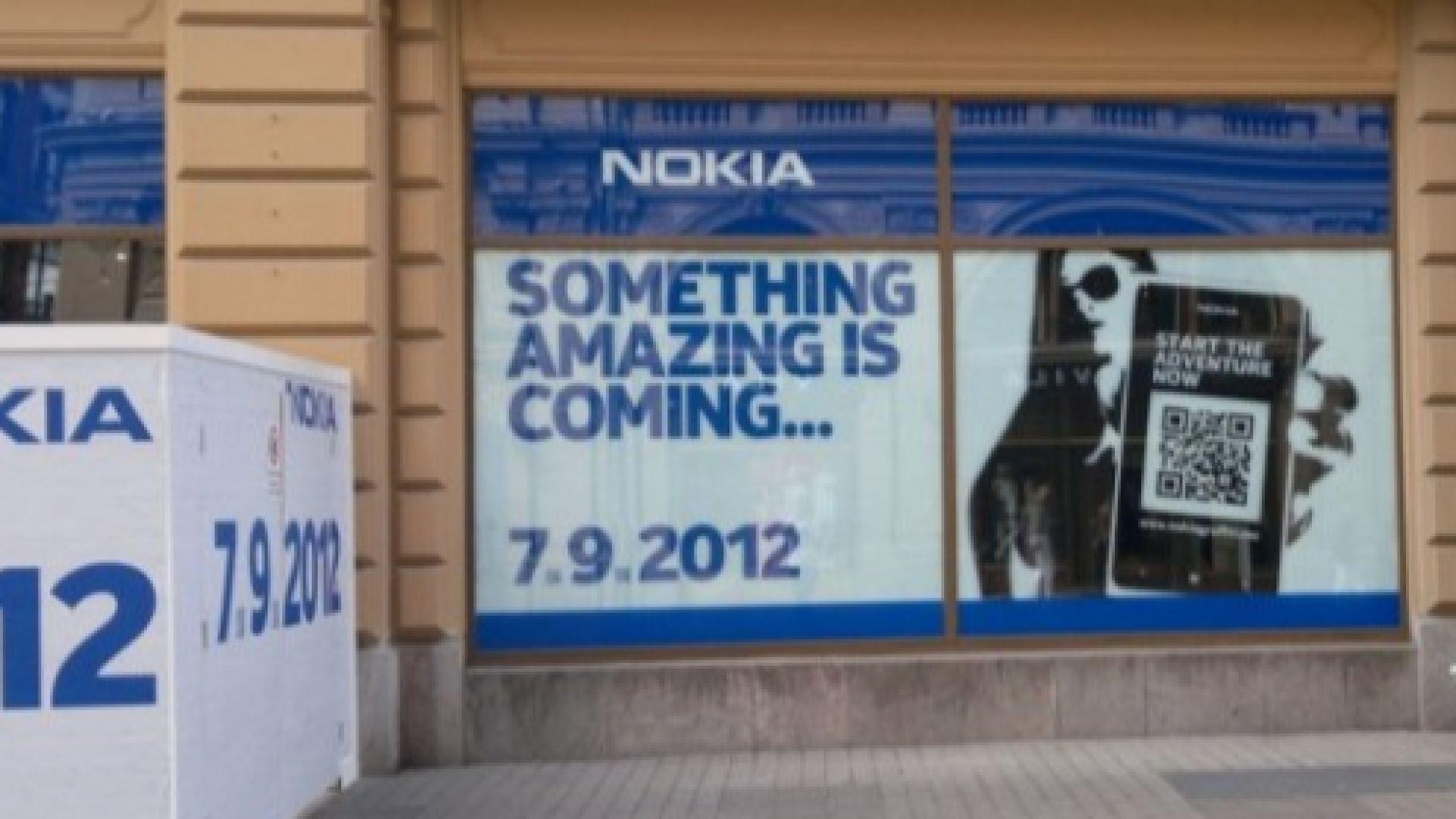 Nokia е взела 500 млн. долара заем от ЕИБ