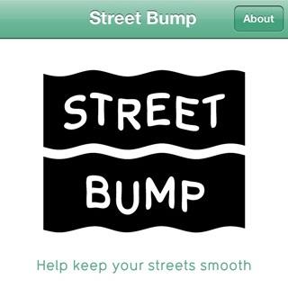 Ново приложение регистрира дупките по пътя
