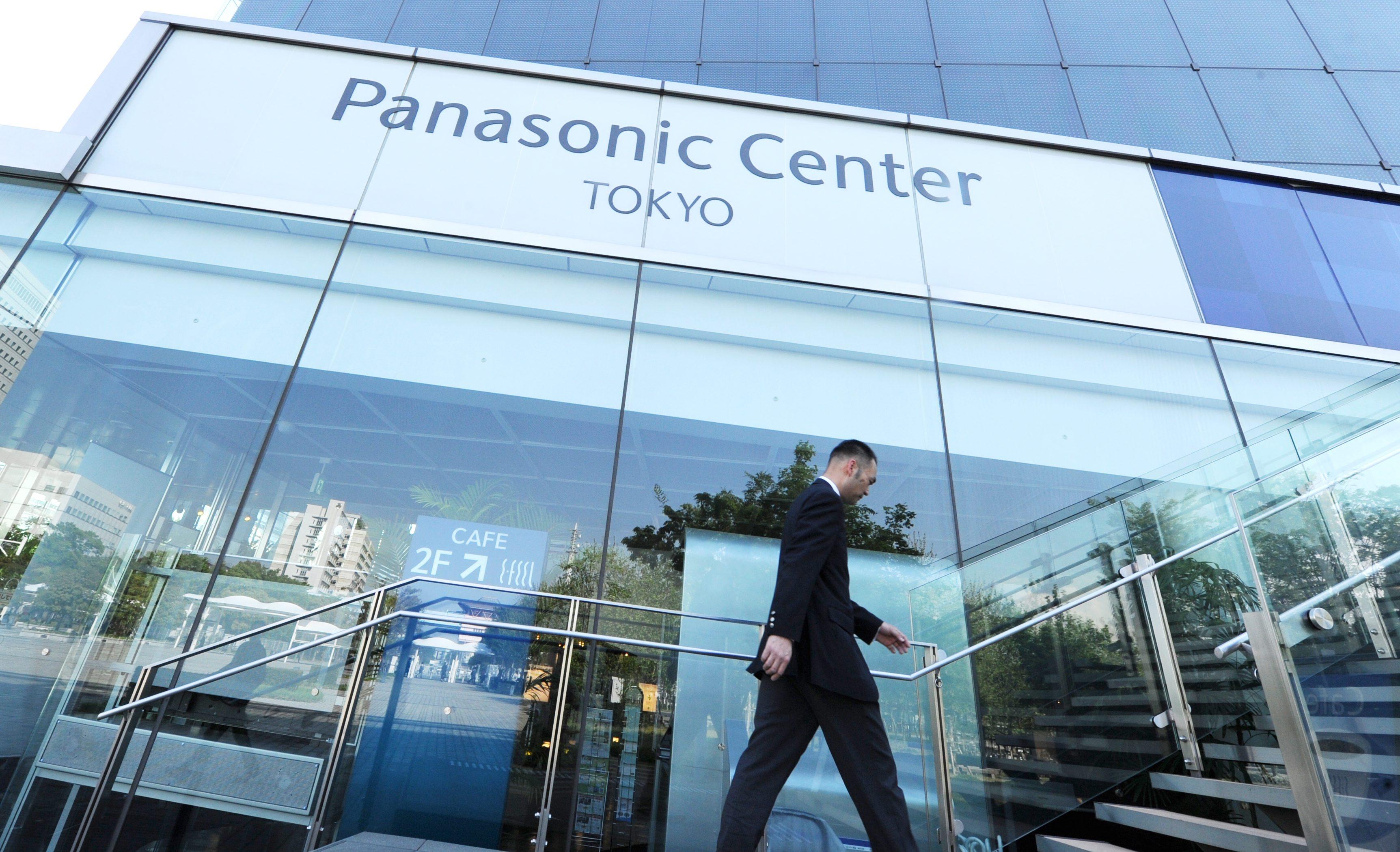 Panasonic затяга колана - уволнява над 6000