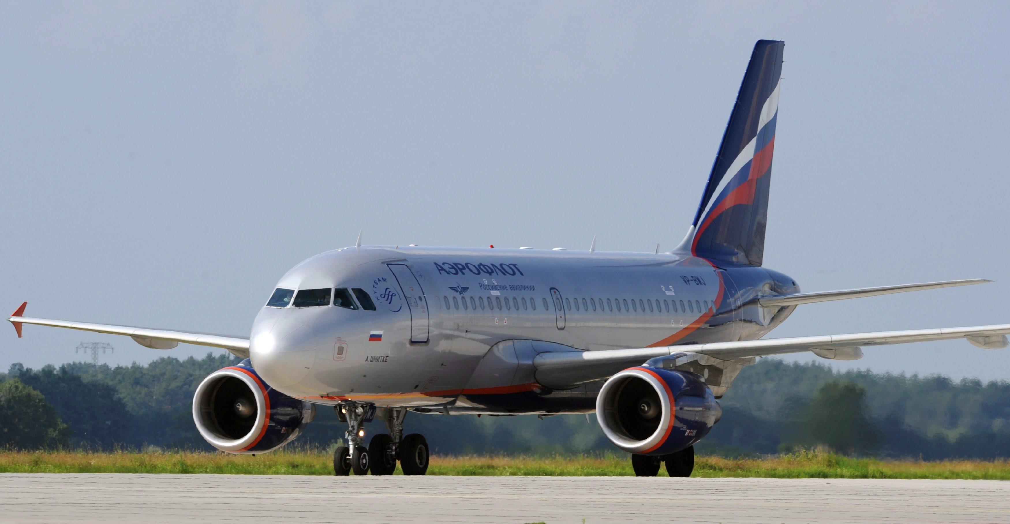 До 3 г. затвор за всеки руснак, летял със самолет до Крим