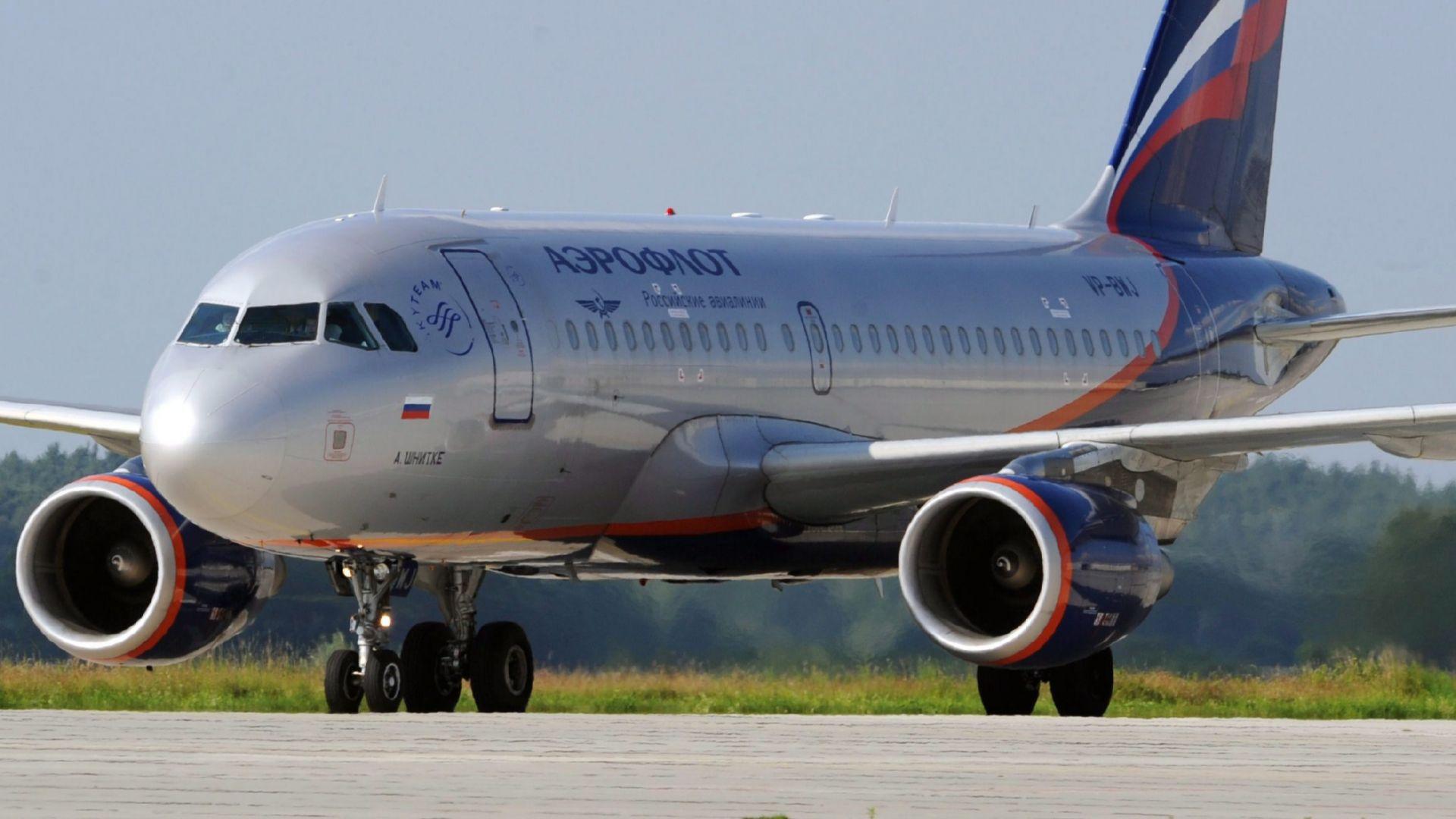 Възобновиха редовните полети между Русия и България