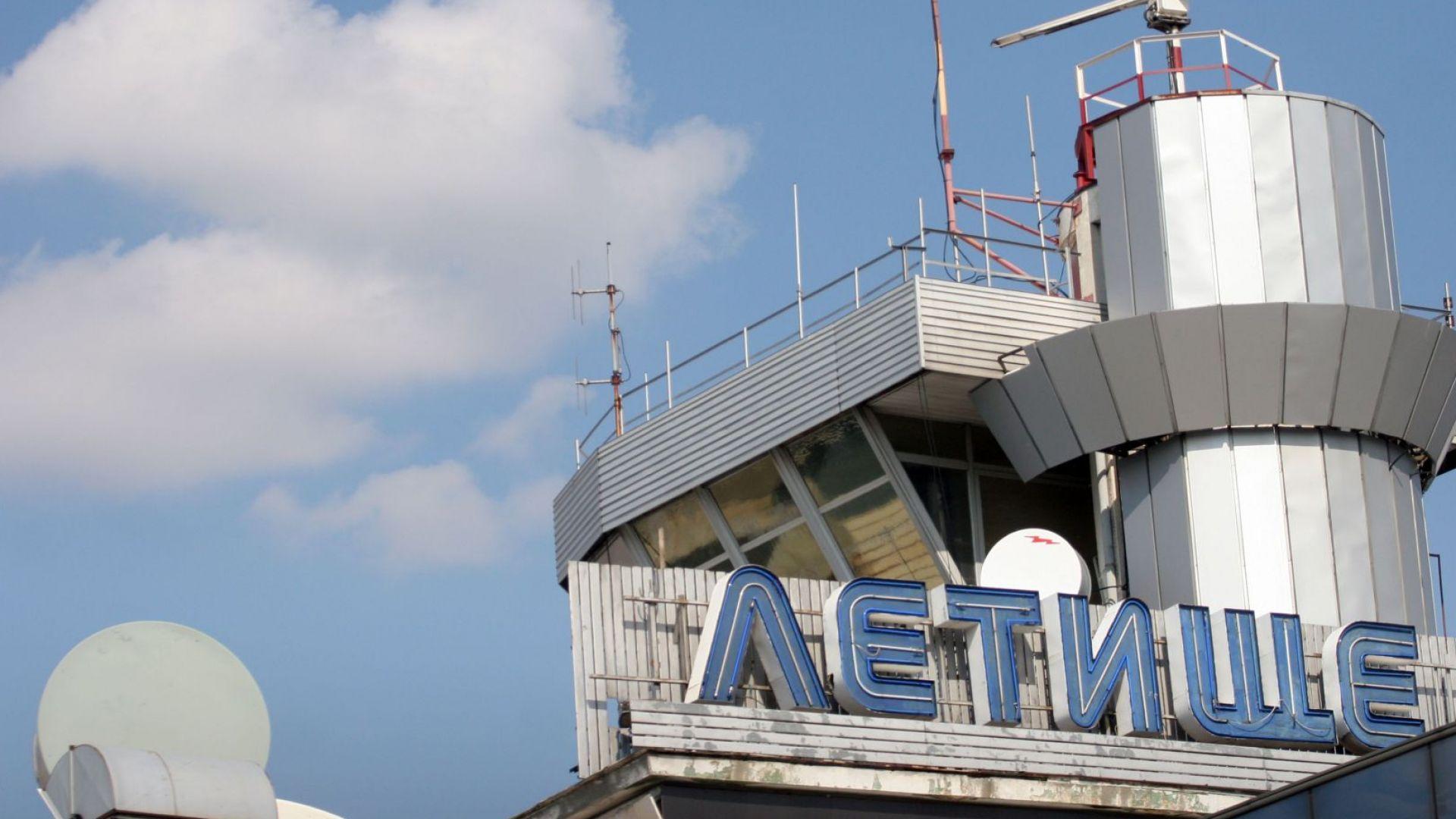 Предлагат отлагане на Концесията за летище София най-малко с месец