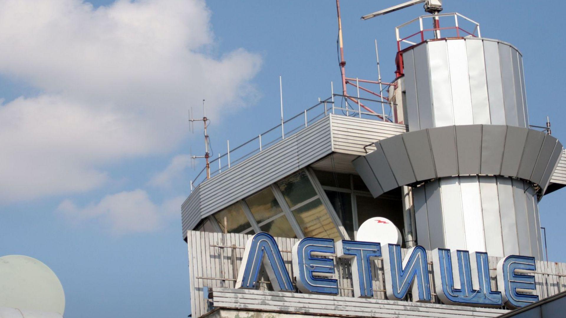 Парите от концесията на летище София няма да отидат в Сребърния фонд