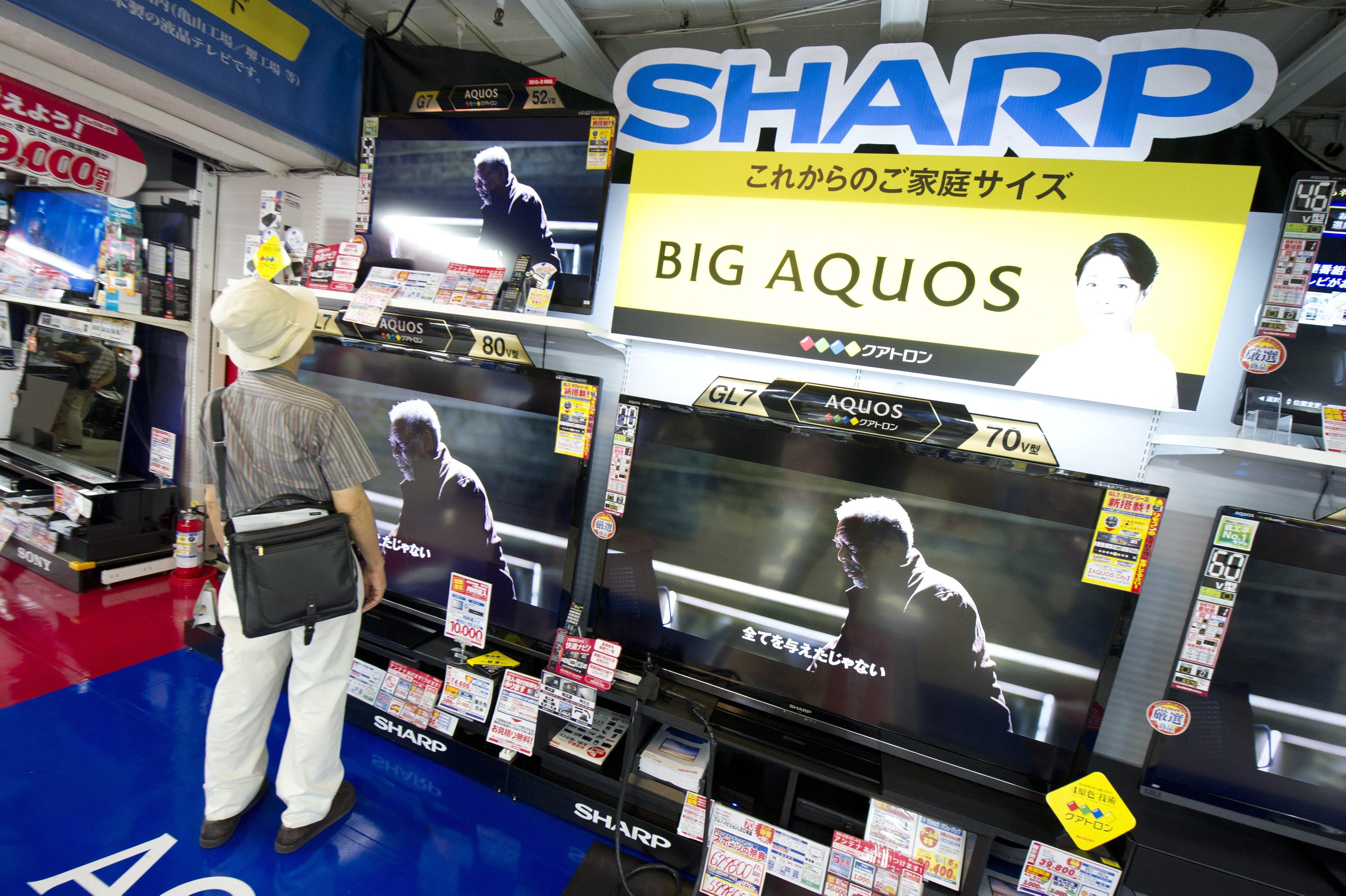 Sharp закрива 11 000 работни места