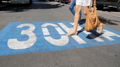 Три дни безплатно паркиране синятя и зелената зона на София
