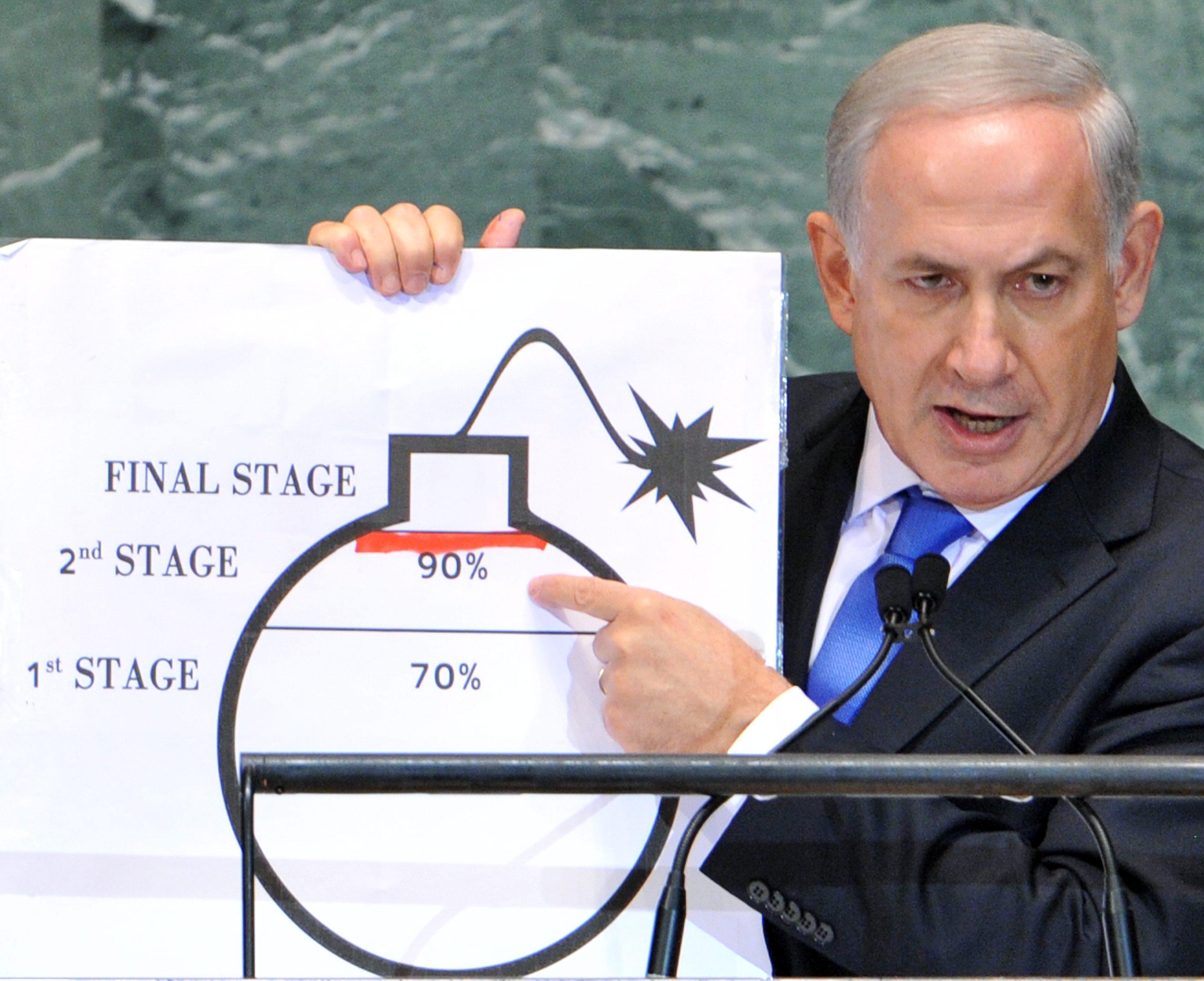 Най-зрелищните речи на политици в ООН
