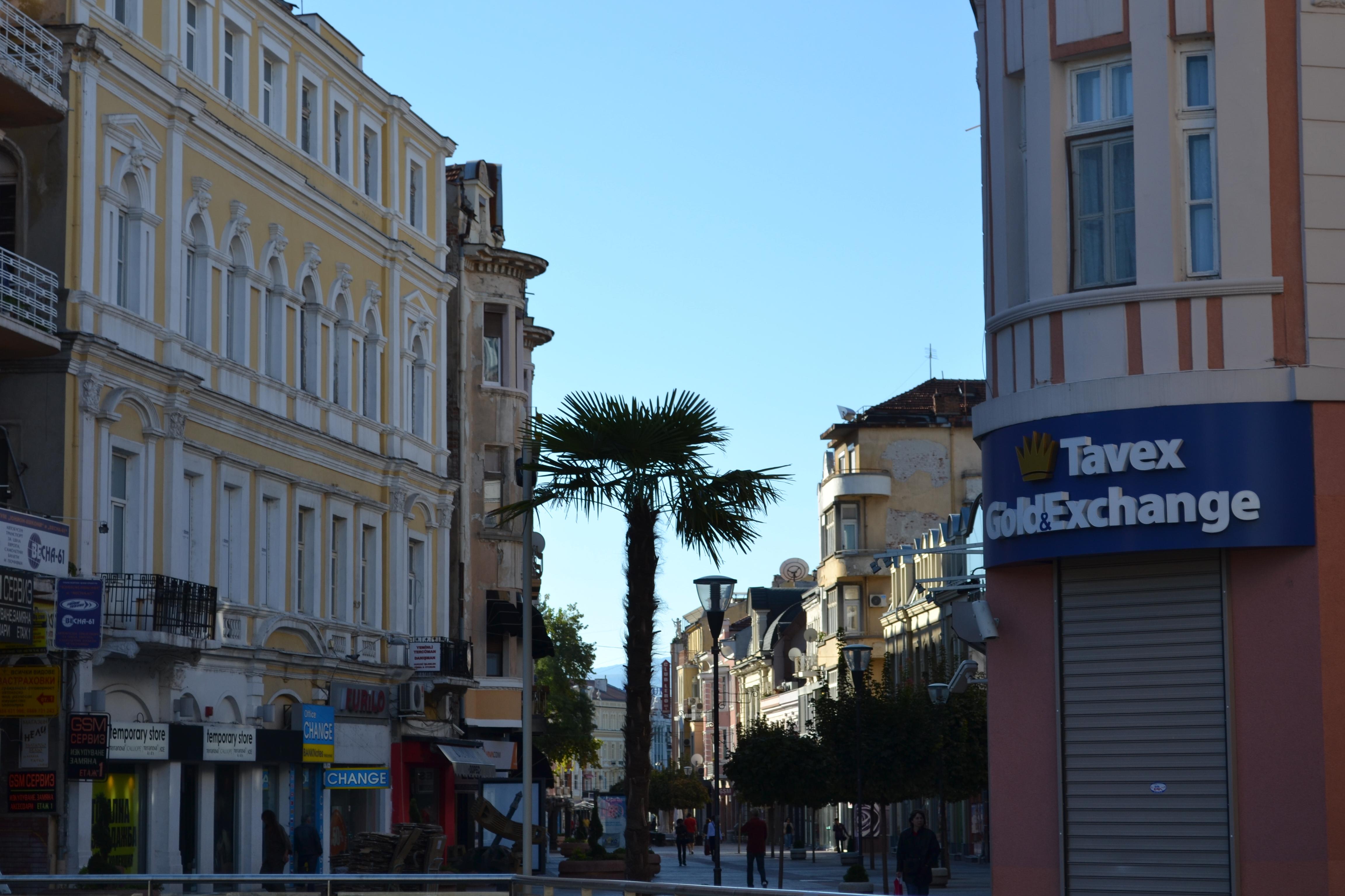 Пловдив официално е столица на културата на ЕС за 2019 г.