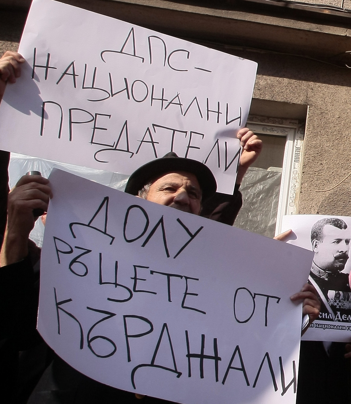 Анти-ДПС протест заради ген. Васил Делов