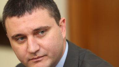 Горанов: Близо година ще се готвим за Банковия съюз