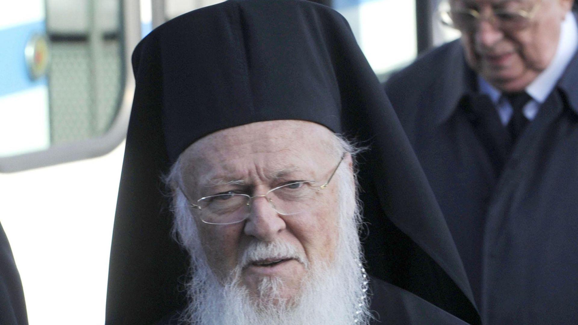 Вселенският патриарх порица БПЦ заради Македония