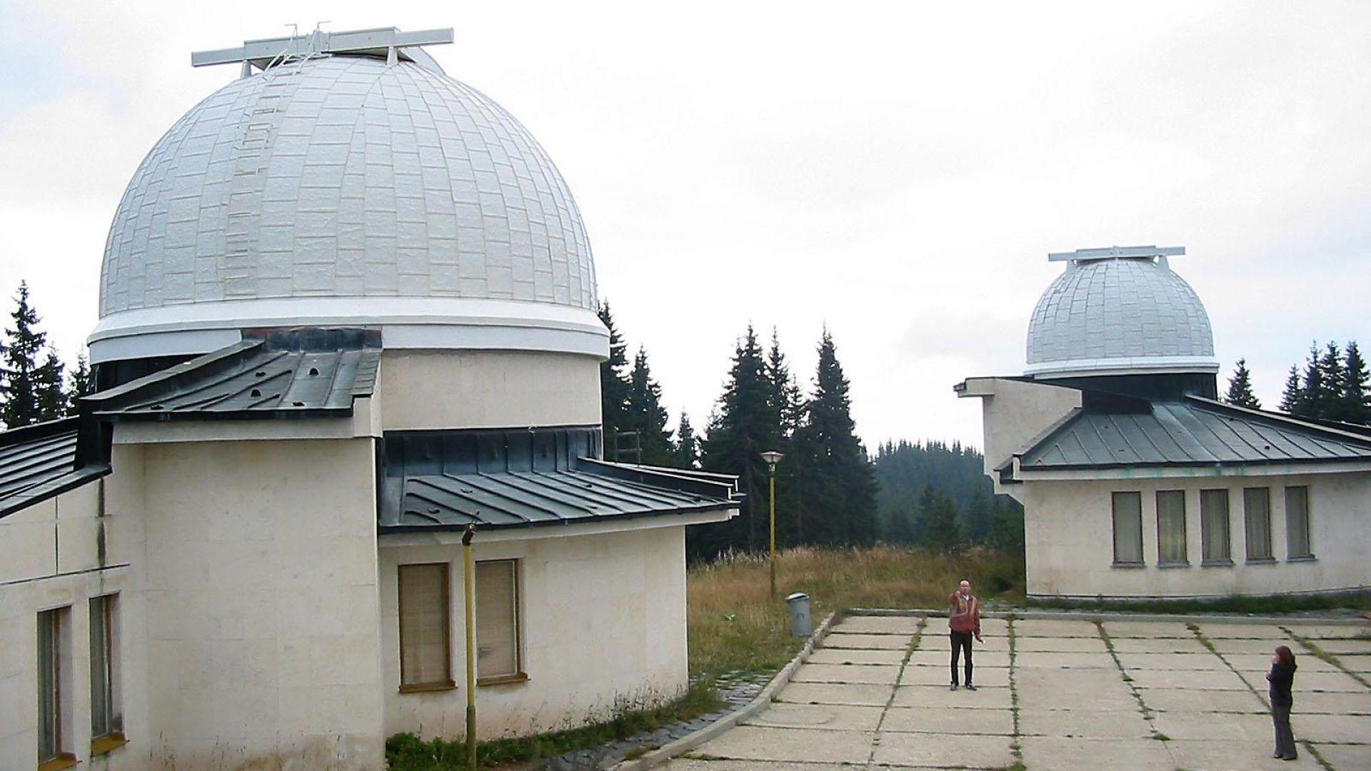 Обсерваторията в Рожен ще има роботизиран телескоп за 3,5 млн. лв.