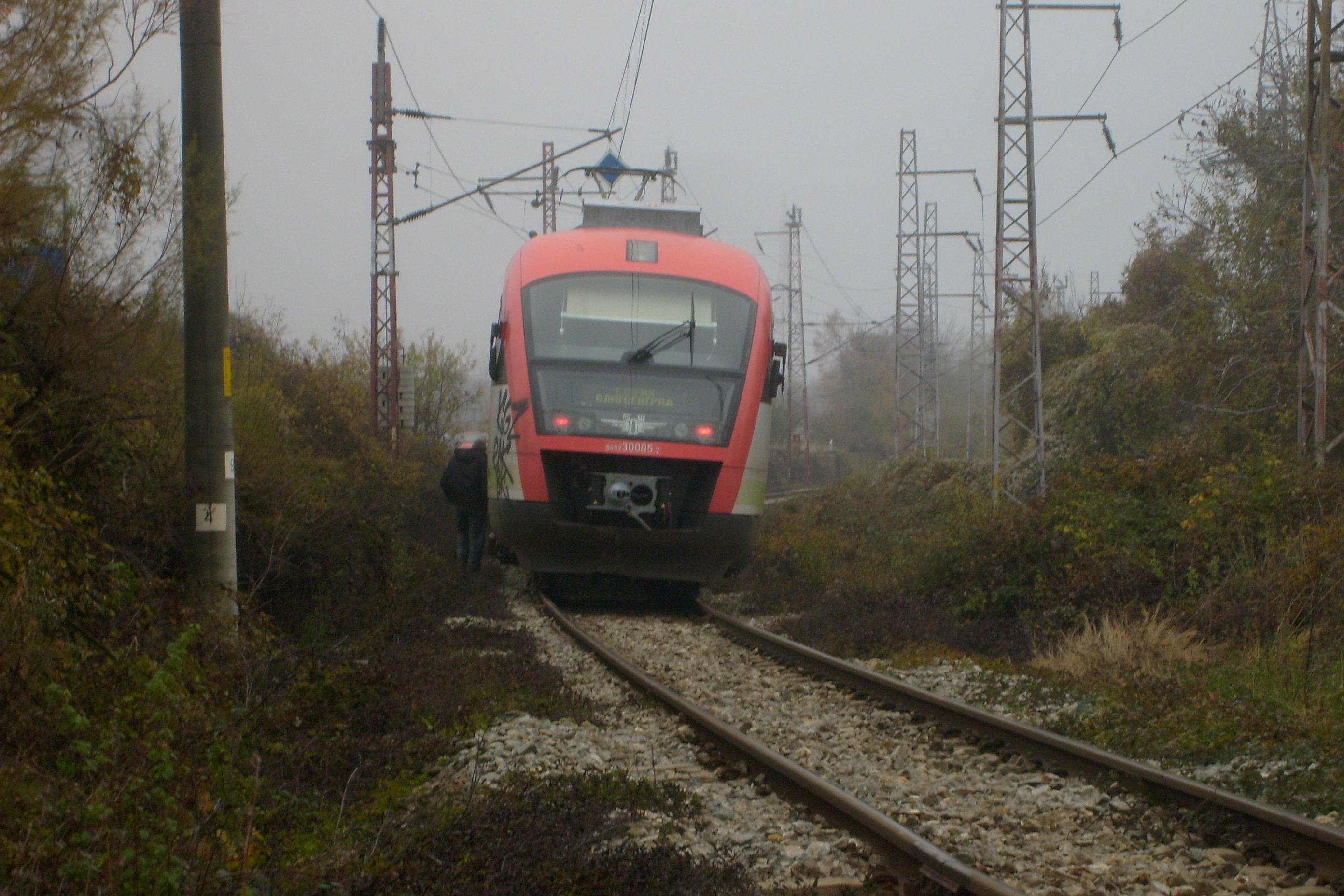 Резултат с изображение за влак самоубиец благоевград