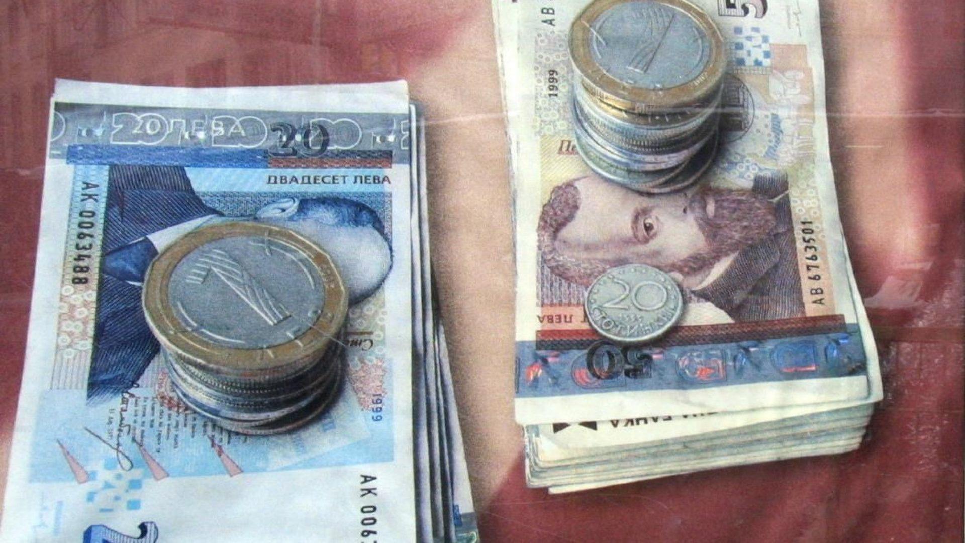 Увеличение на социалната пенсия с 5 лв. от 1 юли
