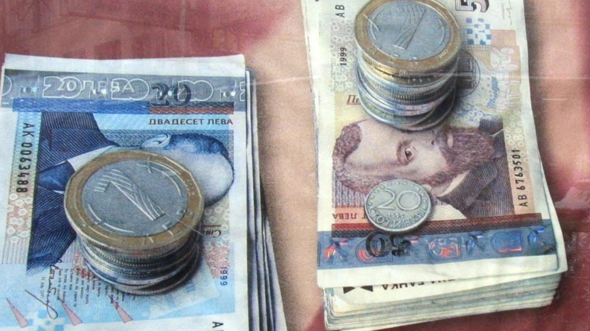 2.2 млн. българи живеят под линията на бедност - 321 лв.